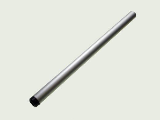 MKII Backarm tube and insert
